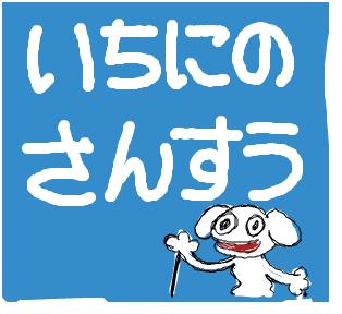 Cocolog_oekaki_2009_02_11_06_33