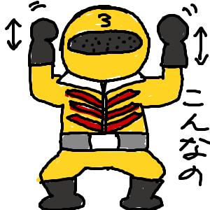 Cocolog_oekaki_2009_11_25_16_21