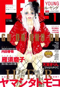 Fy1_l